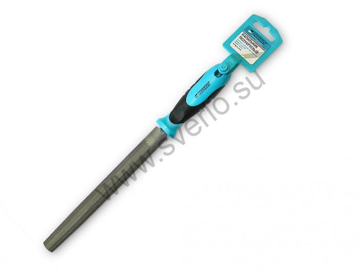 Напильник полукруглый  300 №2   (2822-0143) с ручкой